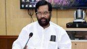 हिंदुस्तानी अवाम मोर्चा ने PM मोदी से की रामविलास पासवान के निधन की जांच की मांग, चिराग पर खड़े किए सवाल