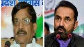 बिहार कांग्रेस प्रभारी और प्रदेश अध्यक्ष शक्ति सिंह गोहिल व मदन मोहन झा ने सौंपा इस्तीफा