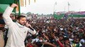 तेजस्वी यादव की वो 3 बड़ी चूक जो बिहार चुनाव में महागठबंधन को भारी पड़ी