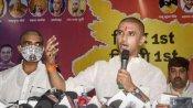 राम विलास पासवान की मौत को लेकर मांझी की पार्टी के पत्र पर चिराग ने दिया जवाब