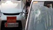 नालंदाः जज की गाड़ी पर सरेआम बदमाशों ने किया हमला, पथराव के बाद की हवाई फायरिंग