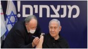 Covid-19 vaccine: इजराइल के पीएम बेंजामिन नेतन्याहू ने लगवाया कोरोना का टीका, आज से वैक्सीनेशन शुरू