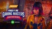 Reliance Jio ने ऑनलाइन गेमिंग टूर्नामेंट का किया ऐलान, विजेता को मिलेगा 12.5 लाख