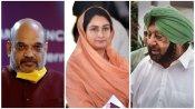 किसान आंदोलन: आज अमित शाह से मिलेंगे पंजाब के CM अमरिंदर, हरसिमरत बोलीं- 'कैप्टन-मोदी की सांठगांठ उजागर'