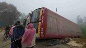 फतेहपुर: यात्रियों को उतारने के लिए रुकी थी रोडवेज बस, तेज रफ्तार ट्रक ने पीछे से मारी टक्कर
