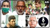 Flashback 2020: बिहार में महामारी के बीच गुजरे चुनावी साल के वो बड़े विवाद, जो चर्चा में रहे