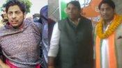 ज्वाइन करने के कुछ ही देर बाद BJP ने कपिल गुर्जर को दिखाया बाहर का रास्ता, शाहिन बाग में की थी फायरिंग