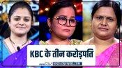 Flashback 2020: KBC 12 में 3 महिलाओं ने जीता 1 करोड़, कोरोना काल में रचा इतिहास