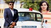 Pankaj Choudhary IPS : दूसरी शादी करने पर बर्खास्त हुए पंकज चौधरी को राहत, SP से बने थे BSP नेता