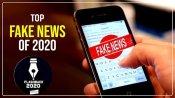 Top fake news of 2020: कोरोना के साथ इस साल लोगों के सामने फर्जी खबरों की भी थी बड़ी चुनौती