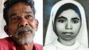 Sister Abhaya Case:कैसे 28 साल बाद एक चोर की गवाही ने पादरी को ठहराया नन की हत्या का गुनहगार