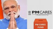PM-CARES फंड सरकारी है या निजी, दस्तावेजों में है क्यों है विरोधाभास ?