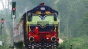 गुजरात में 107 साल पुरानी रेल सेवा, महज 15 रुपए किराया, हमेशा के लिए बंद