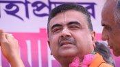 TMC छोड़ने वाले सुवेंदु अधिकारी को गृह मंत्रालय ने दी Z श्रेणी की सुरक्षा, अब रहेंगे बुलेट प्रूफ गाड़ी में