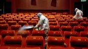 केरल: फिल्म उद्योग और सिनेमाघरों को बड़ी राहत, Tax में छूट, बिजली का बिल हुआ आधा
