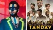 Tandav को लेकर मुजफ्फरपुर में 32 नामजद सहित 96 लोगों के खिलाफ परिवाद दर्ज