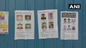 26 जनवरी पर आतंकी दे सकते हैं बड़ी घटना को अंजाम, दिल्ली पुलिस ने लगाए पोस्टर