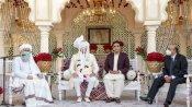 बेनजीर भुट्टो की बेटी बख्तावर ने रचाई शादी, भाई बिलावल ने तस्वीरें शेयर कर कहा- माशाअल्लाह