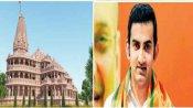 राम मंदिर निर्माण: गौतम गंभीर ने दिया 1 करोड़ रुपये का चंदा, जानिए अबतक किसने कितना दिया दान