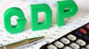 इस वित्त वर्ष GDP में 7.7 प्रतिशत की गिरावट का अनुमान