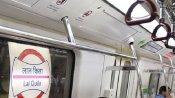 Delhi Metro Update: आज भी लाल किला और जामा मस्टिजद मेट्रो पर नहीं मिलेगी एंट्री, एग्जिट गेट भी बंद