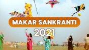 Makar Sankranti 2021: सूर्य के मकर राशि में प्रवेश का राशियों पर प्रभाव