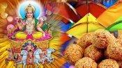 Makar Sankranti 2021: पंचग्रही योग में मनेगी मकर संक्रांति, 8 घंटे 5 मिनट रहेगा पुण्यकाल