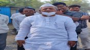 कर्नाटक: सिंदागी सीट से जेडीएस विधायक एमसी मानागुली का निधन, लंबे समय से थे बीमार