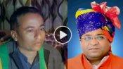 Rajasthan : नोखा में BJP प्रत्याशी को ऑफर- 'तहसील ऑफिस के पास आओ, 50 लाख पकड़ा दूंगा', ऑडियो वायरल