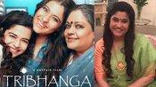 रेणुका शहाणे की जुबानी जानें महिलाओं को क्यों जरूर देखनी चाहिए फिल्म 'त्रिभंगा'