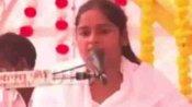 कथावाचक रजनी बौद्ध के खिलाफ मुकदमा दर्ज, देवी दुर्गा पर की थी अभद्र टिप्पणी
