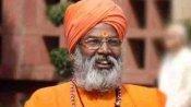 भाजपा सांसद साक्षी महाराज का वीडियो वायरल, कहा- बिहार के बाद अब यूपी-बंगाल में भी हमारी मदद करेंगे ओवैसी