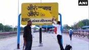 Maharashtra Politics:क्या औरंगाबाद के नाम पर इस वजह से शिवसेना-कांग्रेस में मचा है घमासान