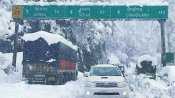 Weather Update: सर्दी का सितम जारी, हिमाचल में यहां न्यूनतम तापमान -11.4 डिग्री सेल्सियस