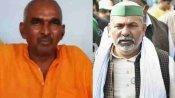 किसान नेता नहीं है राकेश टिकैत, बस लठैत हैं, भाजपा विधायक सुरेंद्र सिंह ने कहा