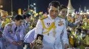Thailand: पूर्व महिला अधिकारी को 43 साल की जेल, राजा का अपमान करने का पाया गया दोषी