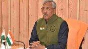 उत्तराखंड: हल्द्वानी जिले में 2300 किसानों को मिलेगा ब्याज मुक्त ऋण, मुख्यमंत्री करेंगे कार्यक्रम की शुरुआत