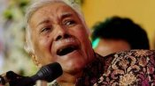 नहीं रहे पद्म विभूषण संगीतकार उस्ताद गुलाम मुस्तफा खान, शोक में डूबा बॉलीवुड