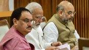 Budget Session: भाजपा ने अपने सांसदों को बजट सत्र में उपस्थित रहने के दिए आदेश
