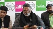 बिहारः बजट को पप्पू यादव ने बताया थकाऊ, पकाऊ, उबाऊ और बिकाऊ
