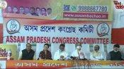 असम विधानसभा चुनाव: मेनिफेस्टो के लिए सुझाव देने वालों को कांग्रेस देगी आईफोन