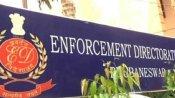केरल: निवेशकों से धोखाधड़ी में बीआरडी ग्रुप पर ईडी की कार्रवाई, सीएमडी गिरफ्तार