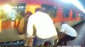 VIDEO: महिला कांस्टेबल ने ट्रेन से गिरे शख्स की बचाई जान, सोशल मीडिया पर जमकर हो रही है तारीफ