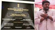मोटेरा स्टेडियम का नाम 'मोदी' किए जाने पर बोले हार्दिक पटेल- सरदार पटेल का अपमान नहीं सहेगा हिंदुस्तान