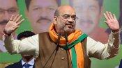 West Bengal Assembly Elections 2021: शाह ने किया वादा- अगर बंगाल में बनी सरकार तो लागू होगा 7वां वेतन आयोग