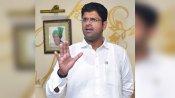 हरियाणा: डिप्टी CM दुष्यंत चौटाला की घोषणा- सूबे में इंटरनेट सुविधा और सिस्टम बेहतर किए जाएंगे