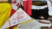 किसान विरोध के बीच गाजीपुर बॉर्डर पर 'छात्र चौक' नाम का कोना आखिर क्यों बनाया गया है? जानें