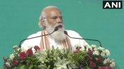 तमिलनाडु में पीएम मोदी ने 12,400 करोड़ रुपये की कई परियोजनाओं का उद्घाटन, शिलान्यास किया