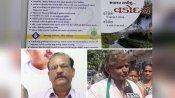 VMC Polls: कांग्रेस के घोषणापत्र में 'कॉफी शॉप विद डेट डेस्टिनेशंस', BJP बोली- लव जिहाद को बढ़ावा