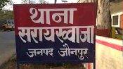 Jaunpur: बाइक सवार बदमाशों ने ग्राम प्रधान की गोली मारकर की हत्या, ग्रामीणों ने शव रखकर लगाया जाम